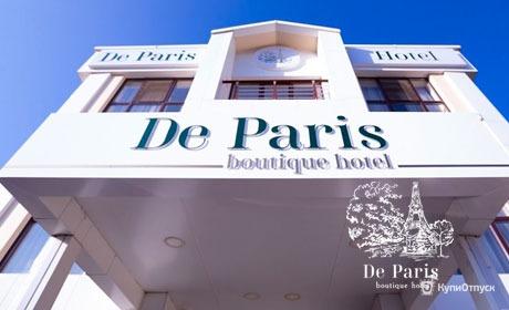 Краснодар, бутик-отель De Paris