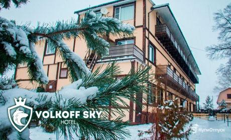 Московская область, загородный клуб Volkoff Sky