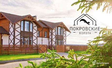 Московская область, коттеджный поселок «Покровские ворота»