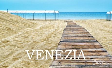 Анапа, гостевой дом Venezia