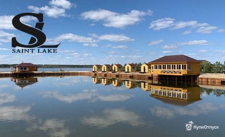 Московская область, база отдыха Saint Lake