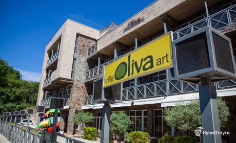 Алушта, отель Villa Oliva Art