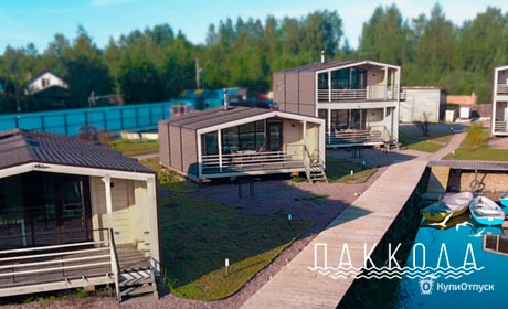 База отдыха «Паккола», Ленинградская область
