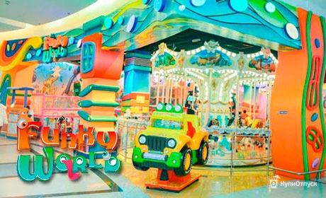 Отдых в детском развлекательном парке Funky World: игровая площадка, п