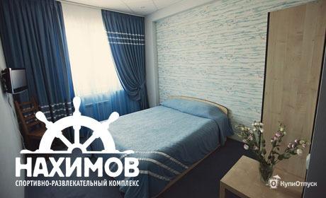 Московская область, комплекс «Нахимов»