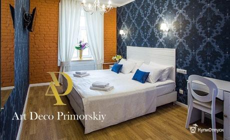 Санкт-Петербург, отель «Арт Деко Приморский»
