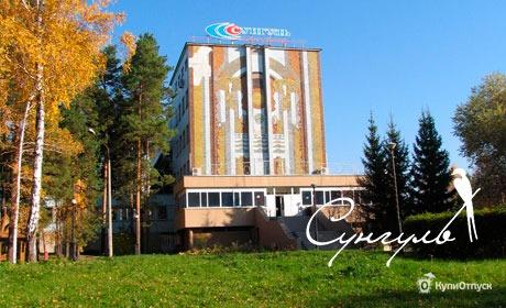 Челябинская область, санаторий «Сунгуль»