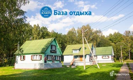 Нижегородская область, пос. Шатки, база отдыха «Кипячий ключ»