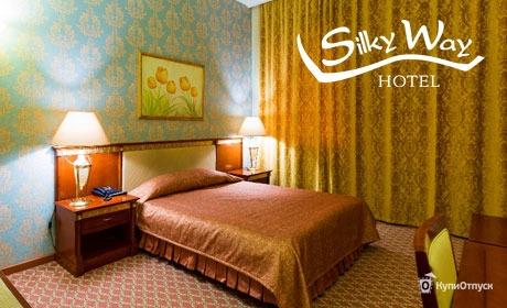 Московская область, отель Silky Way