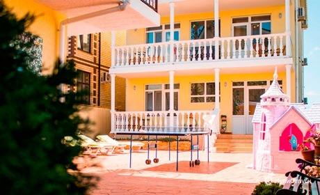 Гостиница «Зеленая крыша»