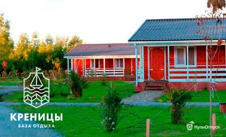Ленинградская область, база отдыха Креницы