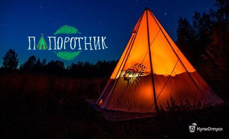 Карелия, лесной отель «Папоротник»
