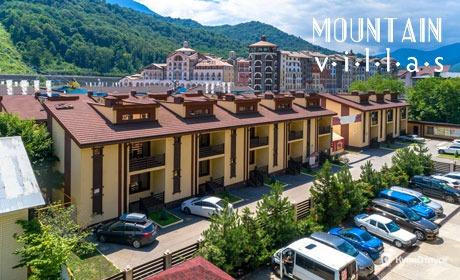 Красная поляна, Сочи, отель Mountain Villas