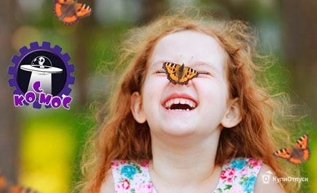 Саратов, Выставка живых тропических бабочек