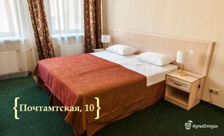 Санкт-Петербург, мини-отель «Почтамтская, 10»