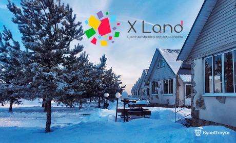 Московская область, парк активного отдыха X-Land