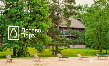 Ленинградская область, база отдыха и туризма «Лосево Парк»