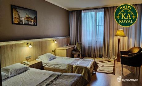 «КА Роял отель Домодедово», Московская область