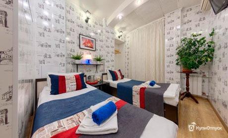 Мини-отель «Алые Паруса», Санкт-Петербург