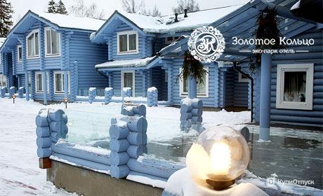Экопарк «Золотое кольцо», Владимирская область