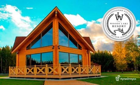 Псковская область, отель Woods Lake Resort