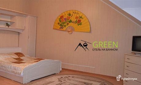Башкортостан, отель Green