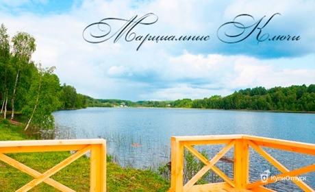 База «Марциальные ключи» в Карелии