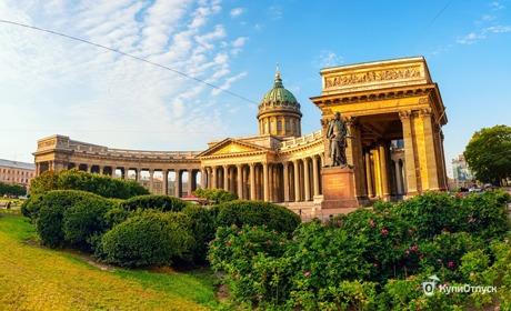Санкт-Петербург и Псков