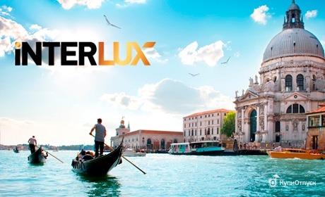 10-дневный автобусный тур в Италию