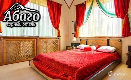 Отель «Абаго» на плато Лаго-Наки