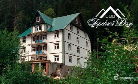 Гостиница «Горский дом» на Домбае