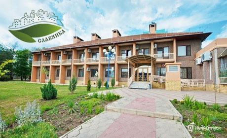Краснодар, гостиница «Юг» федеральной сети «Славянка»