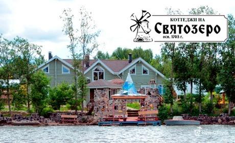 Карелия, база отдыха «Святозеро»