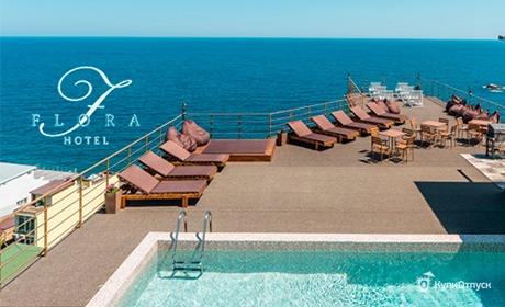 Алушта, семейный отель «Флора»