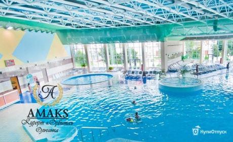 Amaks Курорт «Орбита», Ольгинка