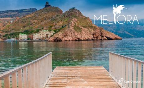 Крым, пансионат «Мелиора»