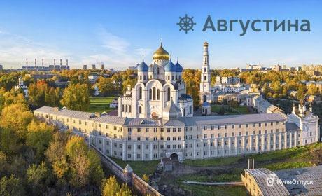 г. Москва, круиз в Николо-Угрешский монастырь