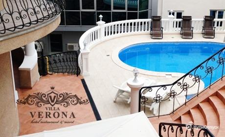 Крым, п. Утес, отель Villa Verona