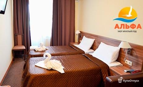 Отель «Альфа» в Анапе