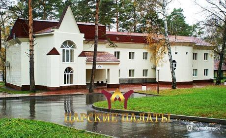 Кемеровская область, парк-отель «Царские палаты»