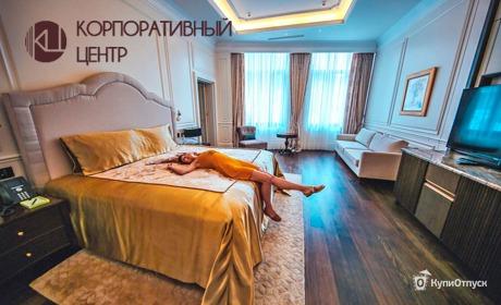 Отель «Корпоративный центр» 5*, пос. Эсто-Садок