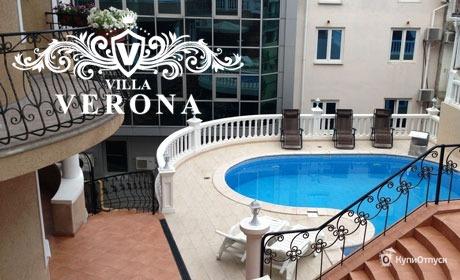 Крым, отель Villa Verona