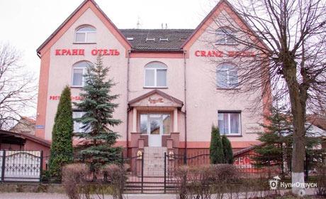 Отель «Кранц» на берегу Балтийского моря