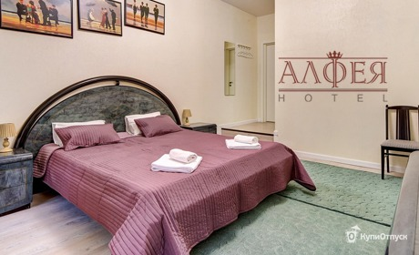 Санкт-Петербург, мини-отель «Алфея»
