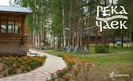 Нижегородская область, загородный отель «Река чаек»