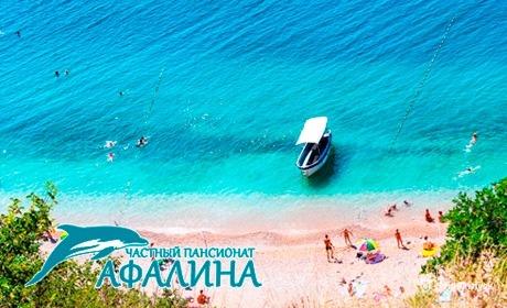 Пансионат «Афалина» в Севастополе