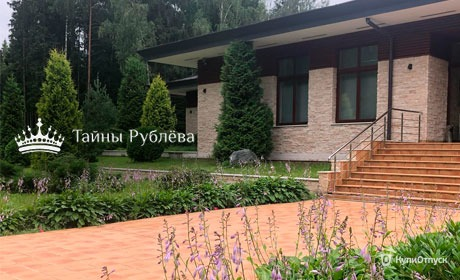 Московская область, загородный клуб «Тайны Рублёва»