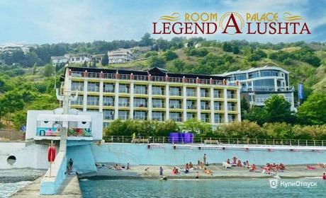 Алушта, отель «Легенда»