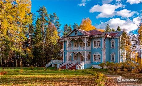 Санаторий «Щелыково», Костромская область