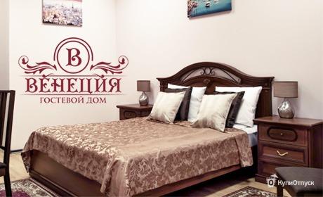 Санкт-Петербург, отель «Венеция»